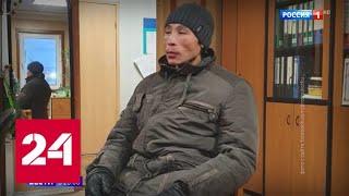 Без еды и в холоде: оленевод полмесяца блуждал по тундре в метель - Россия 24