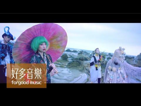 Lirik lagu I Will Be Fine - Waa Wei Ru Xuan (I Will Be Fine - 魏如萱) piyin chinese