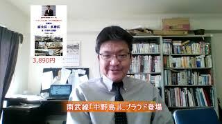 プラウド中野島を含む川崎市麻生区・多摩区のマンション市場分析2019年4月