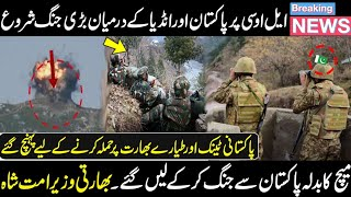 Pakistani SSG Commandos Hand In Kashmir Situation Says Indian Army Sources on Indian Media
