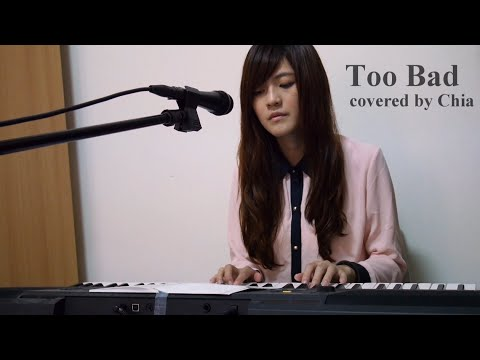 Too Bad - 林俊傑 JJ Lin (cover) by 黃盈嘉Chia