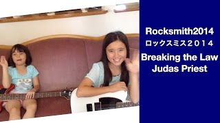Audrey & Kate Play ROCKSMITH #35 - Breaking the Law - Judas Priest ロックスミス USA