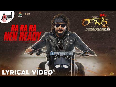 Ra Ra Ra Nen Ready Lyrics | Sai Charan Bhaskaruni Mp3 Song Download
