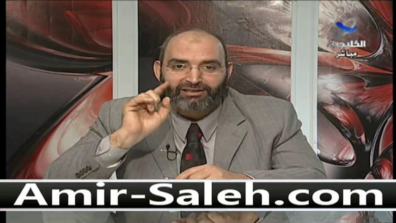 فوائد اللحوم وأضرارها | الدكتور أمير صالح