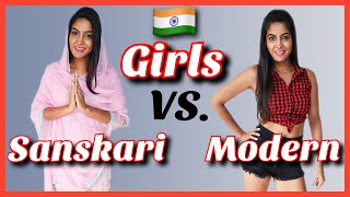 Sanskari Girls VS Modern Girls 🇮🇳