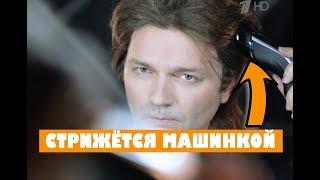 Дмитрий Маликов - 50 лет: Пора меня разоблачить! Первый канал!
