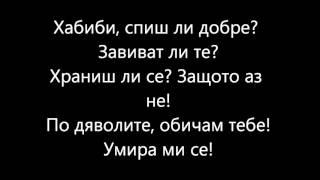 AZIS Habibi Lyrics Text