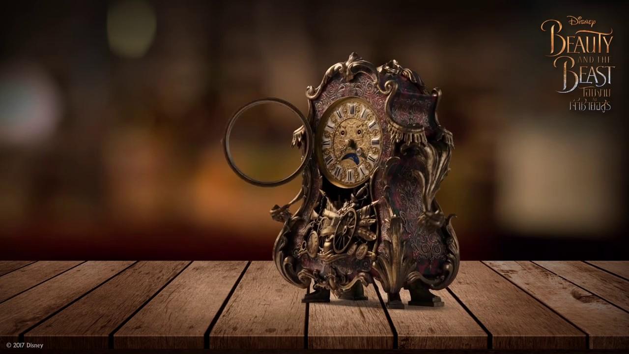 Clocksworth Beauty And Beast