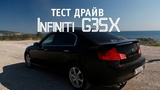 Infiniti G35Х 3,5L тест драйв Infiniti: Обзор и характеристики!
