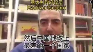 Maurizio Gasparri, an Italian Politician, says,