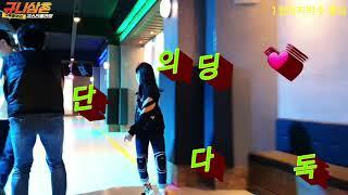 #익산영스타? #청소년밴드2020년 1월마지막주 롤딩?