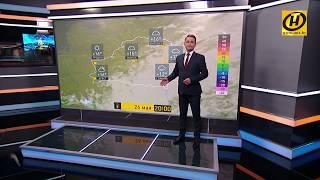 Прогноз погоды на 26 мая: потеплеет, но понадобятся зонты