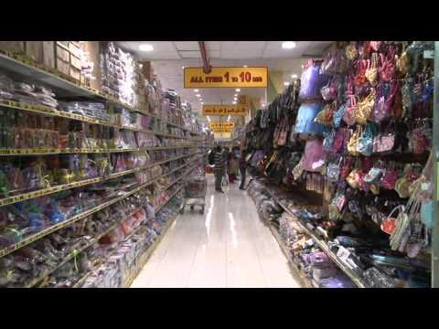Sharjah Al Wahda Discount Centre