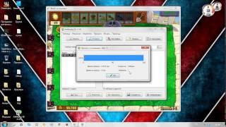 [Гайд]Программа для взлома игр ArtMoney SE v7.43.(https://vk.com/youtube_design000-YouTube Design™ [Всё для фотошопа] https://vk.com/youtube_design000-YouTube Design™ [Всё для фотошопа] ..., 2014-06-27T07:35:08.000Z)