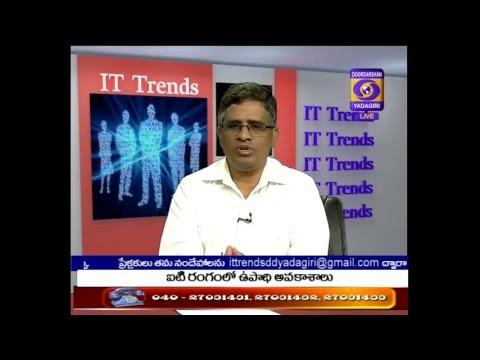 IT Trends 17/11/2018