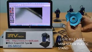 irvtech usb microscope 40x 60x…
