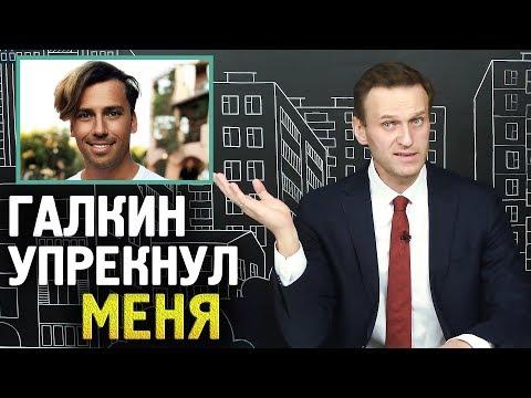 Максим Галкин про
