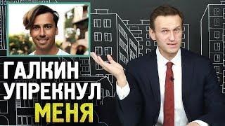 Максим Галкин про Навального. Газпром провел газ в село. Соловьев. Алексей Навальный 2019