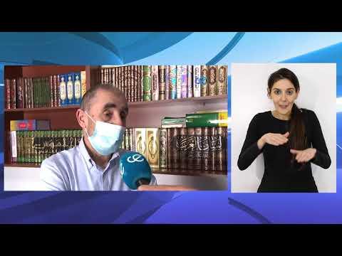 """La CIE rechaza celebrar la Musal-la al no ver """"factible"""" ninguna de las recomendaciones de Sanidad"""