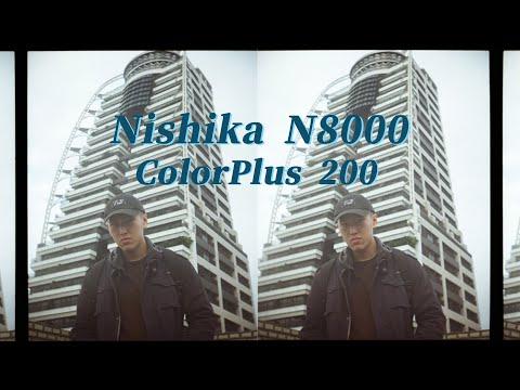 NISHIKA N8000 // COLORPLUS 200