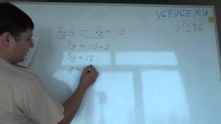 Задача №136. Алгебра 7 класс Макарычев.