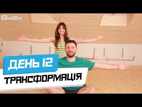 Смотреть OTAU TV онлайн - Казахстан ДРУГИЕ СТРАНЫ - ТВ