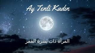 المرأة ذات بشرة القمر مترجمة Ufuk Beydemir - Ay Tenli Kadin Resimi