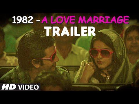 1982 - A LOVE MARRIAGE Theatrical Trailer | Amitkumar Sharma, Omna Harjani | T-Series
