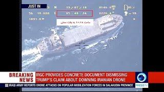 Irán incauta un petrolero británico en el estrecho de Ormuz
