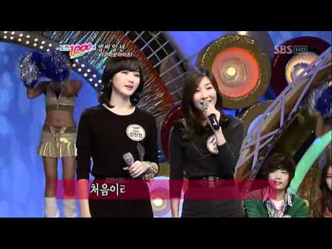 Davichi - Already One Year(by Brown Eyes) @ 1000 Songs Challenge - 2009.11.29.avi