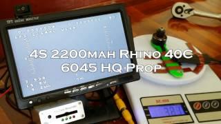 T motor air gear 200 - 2205 2000kv - Thrust test