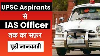 Journey to Become IAS OFFICER   कैसे बनते हैं IAS Officer   Prabhat Exam