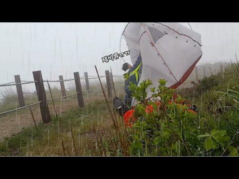 우중 백패킹│비오는날 산행│빗소리 ASMR│힐링│CAMPING IN THE RAIN