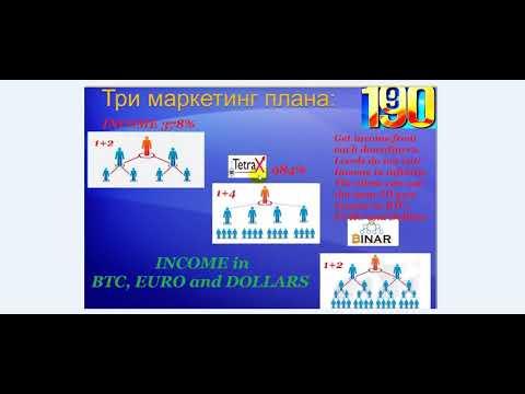 despre binar 1 9 90