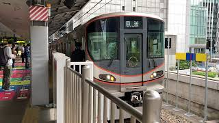 大阪環状線323系回送列車発車シーン
