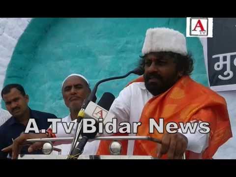 Bhalki Me Namaz-E-Eid