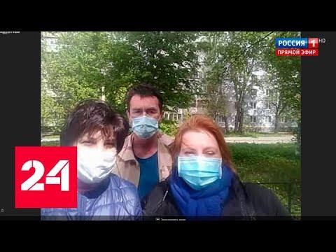 Министр здравоохранения Рязанской области после жалоб медиков пообещал разобраться с выплатами