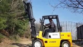 현대 2.5톤 사이드 쉬프트 디젤지게차 올통타이어