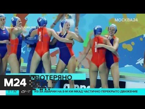 В России, несмотря на решение WADA, могут провести чемпионаты мира по водным видам спорта - Москва…