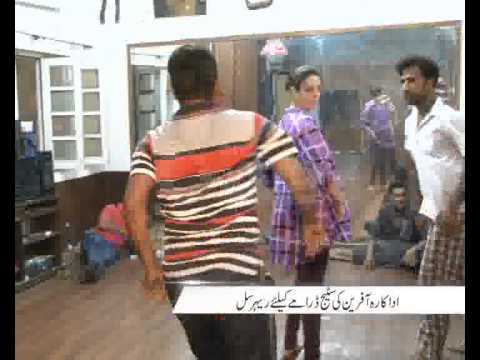 Dance Rehearsal Actress Afreen For New Stage Darama Pkg By Zain Madni City42