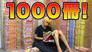ジャンプ1000冊あるので24時間読み続けますwwwww thumbnail