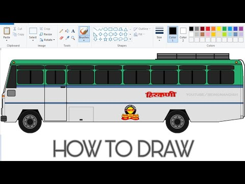 How to draw MSRTC Bus on computer using Ms Paint in easy steps | Bus drawing | Drawing MSRTC Bus.