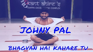 DANCE CHOREOGRAPHY BY JOHNY PAL / shreekant ahire bhagwan hain kaha re tu
