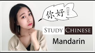 Learn Chinese Mandarin For Beginners: Start With Pinyin