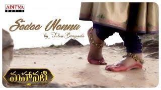Sada Nannu Cover Song By Tulasi Bongarala    Mahanati Songs