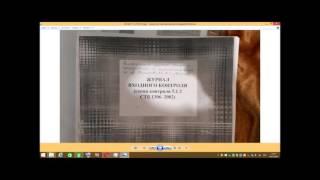 видео исполнительная документация на электромонтажные работы