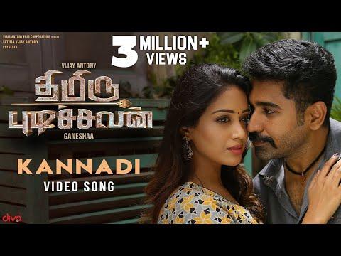Thimiru Pudichavan - Kannadi (Video Song) | Vijay Antony | Nivetha Pethuraj | Ganesha