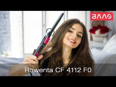 Видео-обзор мультистайлера Rowenta CF 4112 F0