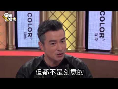 金鐘影帝爸爸樂 不催志玲只喊爽--蘋果日報 20141028 - YouTube