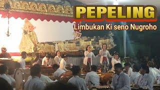 PEPELING (sholat lima waktu) - Limbukan Ki Dalang Seno Nugroho